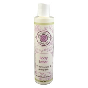 Chamomile & Avocado Body Lotion  250ml