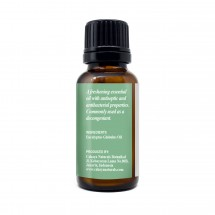 Eucalyptus Oil - 22ml