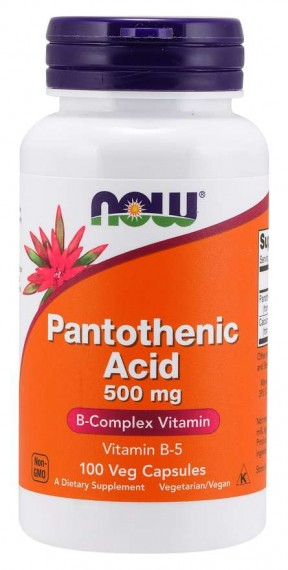 Pantothenic Acid 500 mg - 100 Vegetable Capsules